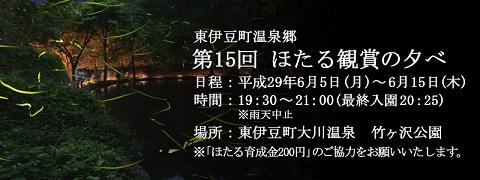 event45[1].jpg